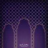 Исламская предпосылка с 3 золотыми воротами иллюстрация штока