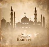 Исламские haram мечети и силуэт aqsa Стоковое Фото