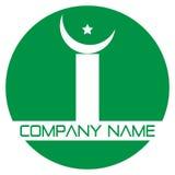 исламский логос иллюстрация вектора