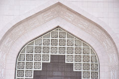 Исламско стоковые изображения