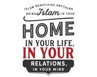 Ислам украшает что-нибудь, приносит ислам в вашем доме, в вашей жизни, в ваших отношениях, в вашем разуме иллюстрация вектора