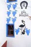 Испания Cordoba патио стоковое фото