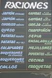 испанский язык меню Стоковое Изображение