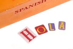 испанский язык словаря Стоковая Фотография