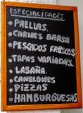 Испанское меню Стоковое Фото