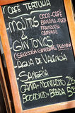 Испанское меню Стоковая Фотография