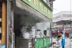 Испаренный заполненный магазин плюшки Стоковое Изображение