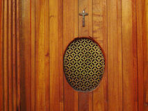 исповедническое окно Стоковые Фотографии RF