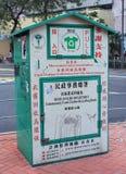 Используемые одежды рециркулируя коробку собрания в Гонконге Стоковая Фотография RF