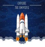 Исследуйте шаблон вселенной бесплатная иллюстрация