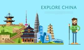 Исследуйте знамя Китая с усмехаясь туристом иллюстрация вектора