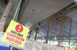 Историческая консервация здания стоковое фото rf