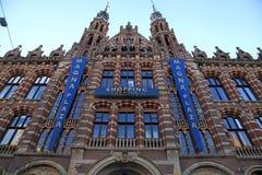 Историческая площадь больших винных бутылок торгового центра Амстердама в Амстердаме, h Стоковое Фото