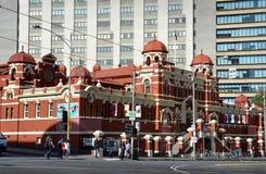 Исторические общественные ванны строя в городе Мельбурна Стоковое Фото