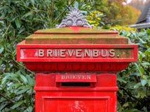 Исторический голландский почтовый ящик или Brievenbus Стоковые Фотографии RF