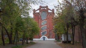 Исторический и архитектурный комплекс зданий построенных в 1856 до 1913 летах в Tver Стоковое Изображение RF