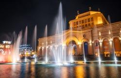 Исторический музей и фонтан танцев Стоковые Изображения RF