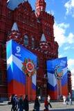 Исторический музей на красной площади Стоковое фото RF