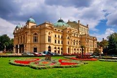 Исторический музей Стоковое фото RF