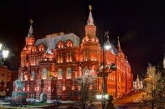 Исторический музей Стоковая Фотография RF
