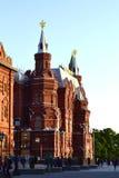 исторический музей Стоковая Фотография