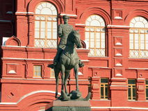 Исторический музей Стоковые Изображения