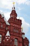 исторический музей moscow Стоковое фото RF