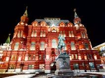 исторический музей moscow Стоковые Фотографии RF