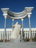 Исторический памятник Стоковое Изображение