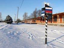 исторический поезд станции Стоковое Изображение RF