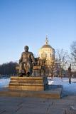 Исторический центр города Oryol. Россия. Стоковая Фотография