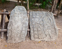 2 исторических экспоната. Археологическая зона Kabah. Стоковое Фото