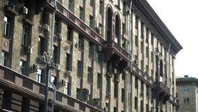 Историческое здание в городе Город показывает их старую культуру Старое историческое здание в центре города, Стоковое Изображение RF