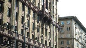 Историческое здание в городе Город показывает их старую культуру Старое историческое здание в центре города, Стоковое Фото