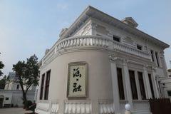 Историческое здание итальянской улицы стиля в Тяньцзине стоковое фото