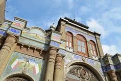 Историческое здание Стоковое Фото