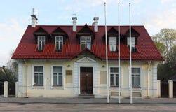 Историческое одно storeyed здание Стоковые Фото