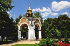 Источник монастыря St Michael золот-приданного куполообразную форму Киев, Украин Стоковые Фотографии RF