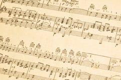 лист нот старый Стоковые Фотографии RF