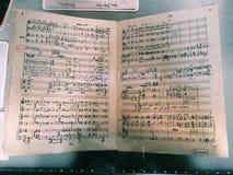 лист нот старый Стоковое Фото