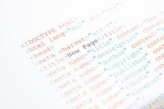 Исходный код HTML Стоковое Изображение RF