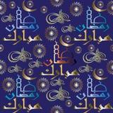 Исламская безшовная картина Стоковые Изображения RF