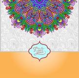 Исламский винтажный цветочный узор, рамка шаблона для Стоковое Фото