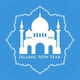 Исламский шаблон вектора Нового Года Стоковая Фотография RF