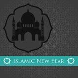 Исламский шаблон вектора Нового Года Стоковая Фотография