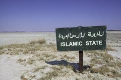 Исламское государство Стоковые Фотографии RF