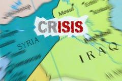 Исламское государство Стоковое Изображение RF