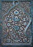Исламское керамическое оформление Стоковое Изображение RF