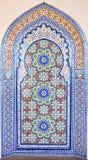 Исламское художественное произведение Стоковая Фотография