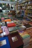 Исламское экспо книг Стоковая Фотография